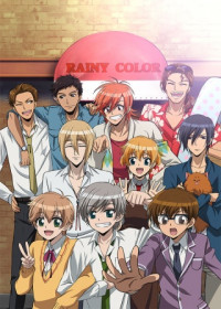 Ame-iro Cocoa : Rainy Color e Youkoso!