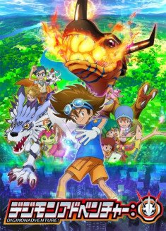 Digimon Adventure : 2020