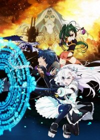 hitsugi no chaika serien stream