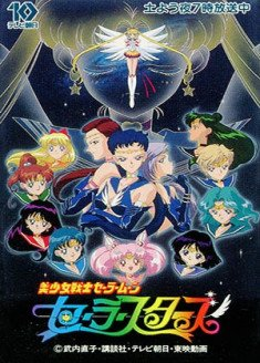 Sailor Moon Sailor Stars (TV)