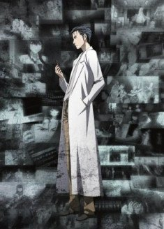 Steins;Gate : Kyoukaimenjou no Missing Link -Divide By Zero-