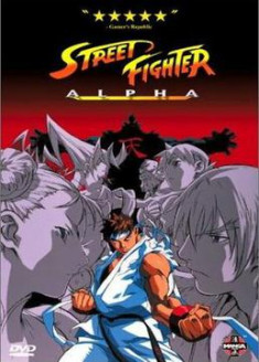 Street Fighter Zero : The Animation