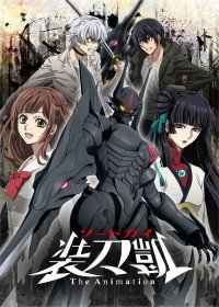 Sword Gai The Animation PartⅡ
