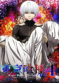 Tokyo Ghoul √A