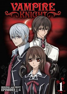 Vampire Knight : Gekiai no Portrait