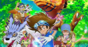 Digimon Adventure : 2020